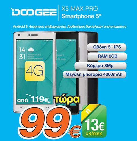 "Dodge Smartphone 5"" με 4πύρηνο επεξεργαστή, 2GB RAM και μεγάλη μπαταρία 4000mAh τώρα μόνο με 99€, από το Welcome Stores - ΣΟΥΜΠΑΣΑΚΗΣ ΑΝΔΡΕΑΣ, Ρέθυμνο, Θεοτοκοπούλου 2, 28310 22999."