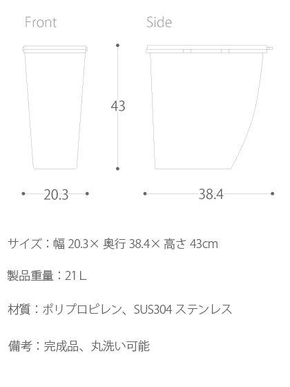 エア・リゾーム インテリア / ゴミ箱 ダストボックス ECO container style〔エココンテナスタイル〕 シンプルタイプ オレンジ ブルー ホワイトグリーンイエロー 【送料あり】 詳細はこちら