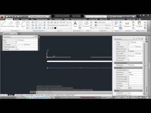 AutoCAD - Масштаб - YouTube