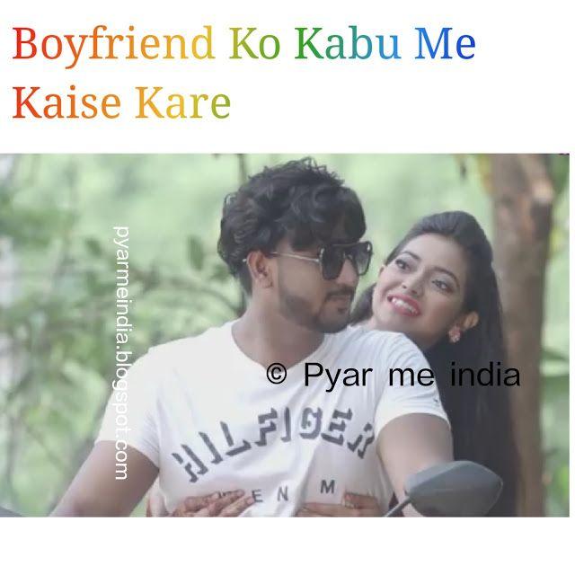 Boyfriend Ko Kaise Kabu Me Rakhe-Love Guru Tips For Girls