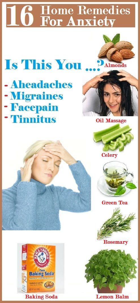 Home Remedies for Anxiety www.Χαθηκε.gr ΔΩΡΕΑΝ ΑΓΓΕΛΙΕΣ ΑΠΩΛΕΙΩΝ FREE OF CHARGE PUBLICATION FOR LOST or FOUND ADS www.LostFound.gr