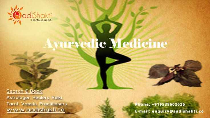 Ayurveda heals the illness of a sick person without any side effect. https://www.aadishakti.co/ayurveda