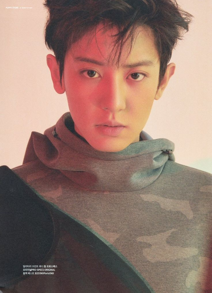 [SCAN] #CHANYEOL The Celebrity Magazine FALL 2017 Cr.PUPPY STORE