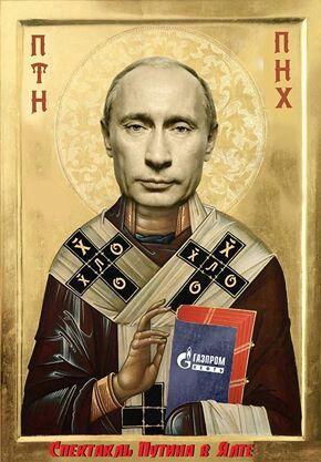 PANCHO VILLA MARDI, 12 AOÛT, 2014 - 11:42 Poutine étant un nain politique parce que lié directement aux oligarques mafieux pro-occidentaux russes et Ukrainiens, l'Ukraine n'a rien à craindre de ce nain lobotomisé idéologiquement. Et l'Ukraine et l'Otan le savent bien et c'est pour cela qu'ils vont même jusqu'à bombarder la Russie. ils savent que Poutine est pieds et poings liés avec l'occident capitaliste mafieux et qu'il ne veut surtout pas se diriger vers la Chine communiste (ce qui…