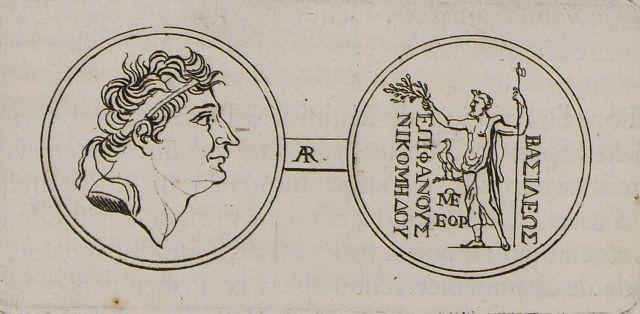 Αργυρό νόμισμα του Νικομήδη Επιφανή. - TOURNEFORT, Joseph Pitton de - ME TO BΛΕΜΜΑ ΤΩΝ ΠΕΡΙΗΓΗΤΩΝ - Τόποι - Μνημεία - Άνθρωποι - Νοτιοανατολική Ευρώπη - Ανατολική Μεσόγειος - Ελλάδα - Μικρά Ασία - Νότιος Ιταλία, 15ος - 20ός αιώνας