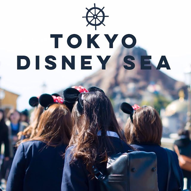 A guide to Tokyo DisneySea park Japan.   What to do when you only have one day at Disney!