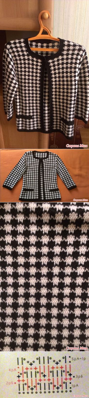 classic crochet motif - houndsthooth - diagram