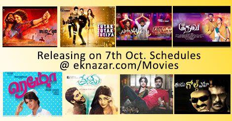 Indian/Desi Movie Showtimes -Bollywood,#Hindi,#Telugu, #Tamil, #Malayalam Movies Schedules - eknazar.com