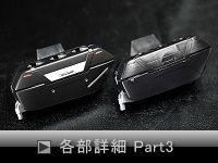 MG サザビーVer.ka 各部詳細(ページ1)