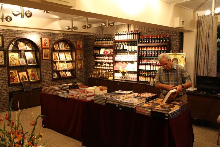 Έκθεση παρουσίασης προϊόντων παραγωγής  Αγίου Όρους στο Μakedonia Palace στη Θεσσαλονίκη