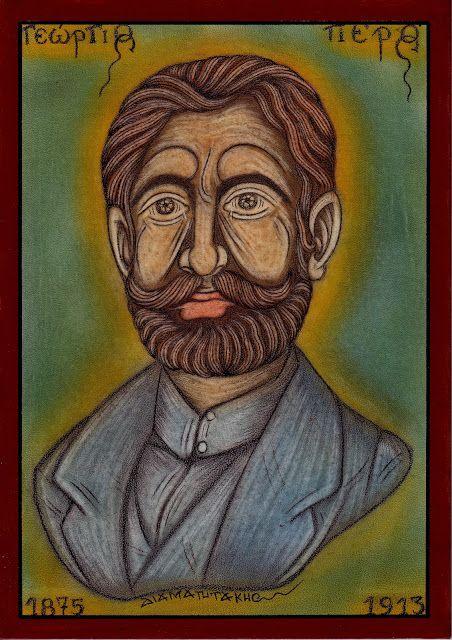 ΠΕΡΟΣ Γεώργιος....Γεννήθηκε στο Ασφένδου το 1875. Πολέμησε στο Μακεδονικό Αγώνα 1903-08 και στους απελευθερωτικούς πολέμους του 1912-13. Επικεφαλής 150 ανδρών του πολέμησε για την απελευθέρωση της Χίου. Σκοτώθηκε πολεμώντας στο Πυθί της Χίου 11 Νοεμβρίου 1913.