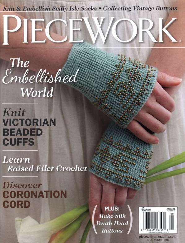 Piecework July/August 2013 (row 3 image 5)