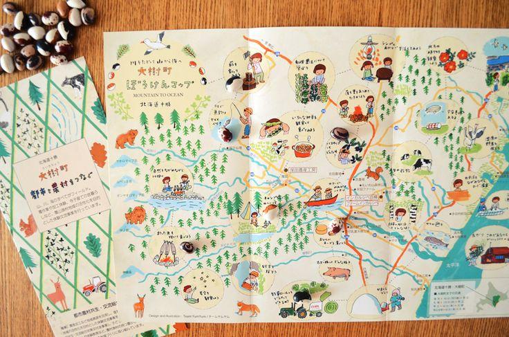 ヤムヤム旅新聞 » 大樹町ぼうけんマップ