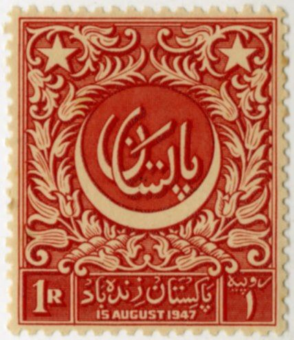 The First postal stamp printed by Pakistan in July 1948 commemorated its independence on 14 August 1947. Beautiful inscription in Urdu above the Crescent means 'Long Live Pakistan.'