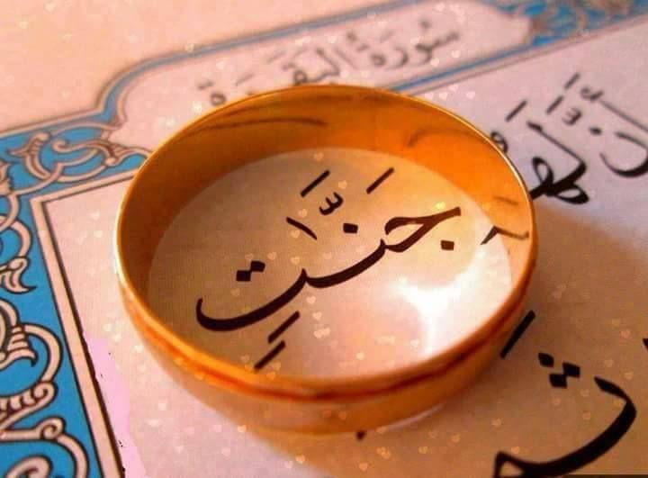 أسماء بنات من القرآن الكريم تعرفوا عليها Islamic Wallpaper Hd Islamic Images Islamic Wallpaper