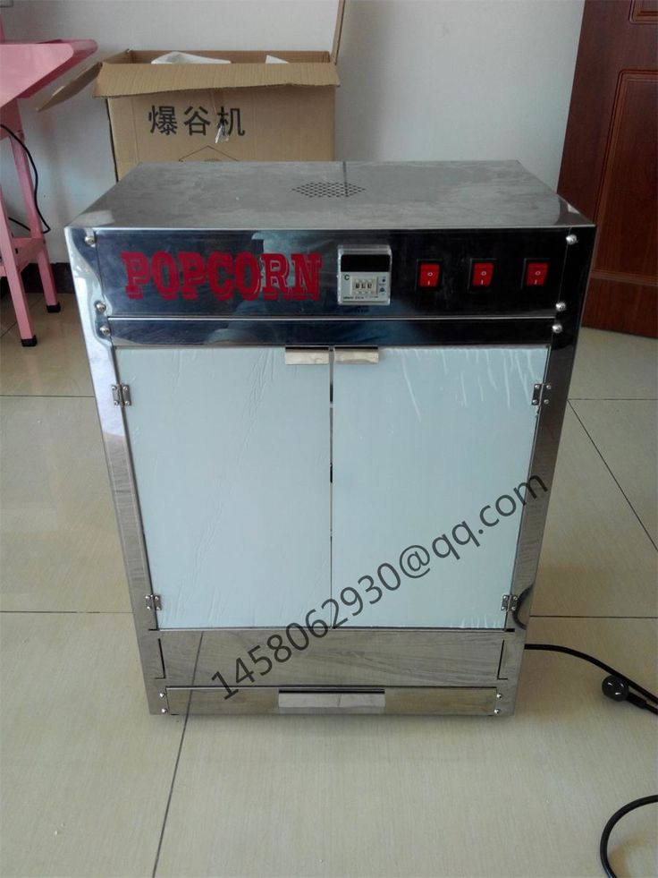 Popcorn Application and New spherical sweet popcorn making machine american spherical hot air commercial popcorn machine