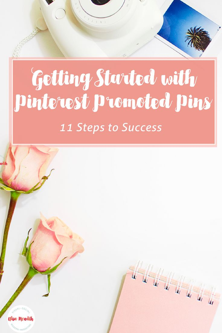 Want to run a Pinterest Promoted Pin campaign? Here's your step-by-step for getting started with Pinterest advertising.  via @alisammeredith