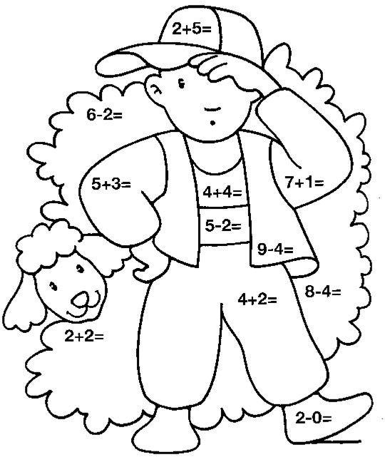 Actividades Para Niños Preescolar Primaria Imprimir Matematicas