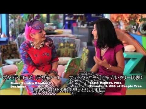 ザンドラ・ローズ × ピープル・ツリー Autumn / Winter 2015 - YouTube