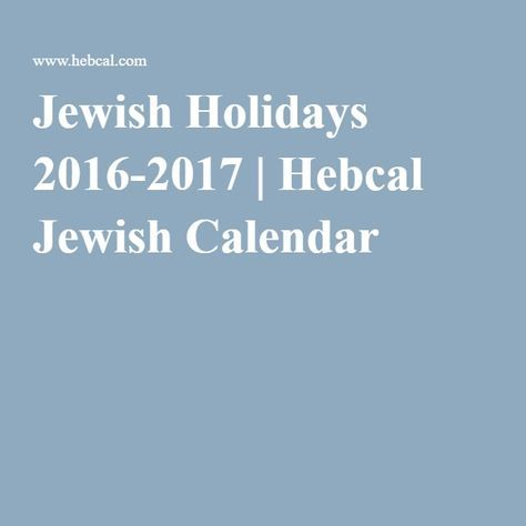 was rosh hashanah 2017 delayed