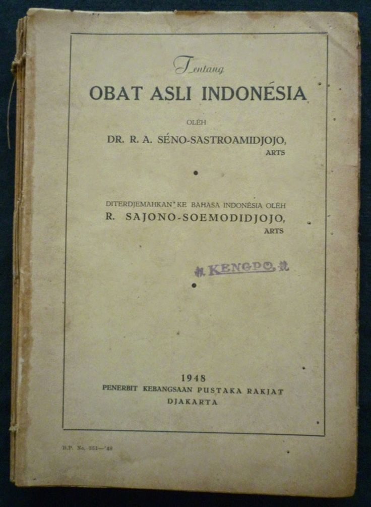 Koleksi Tempo Doeloe: Buku kuno th.1948, tentang Jamu, Obat Asli Indonesia