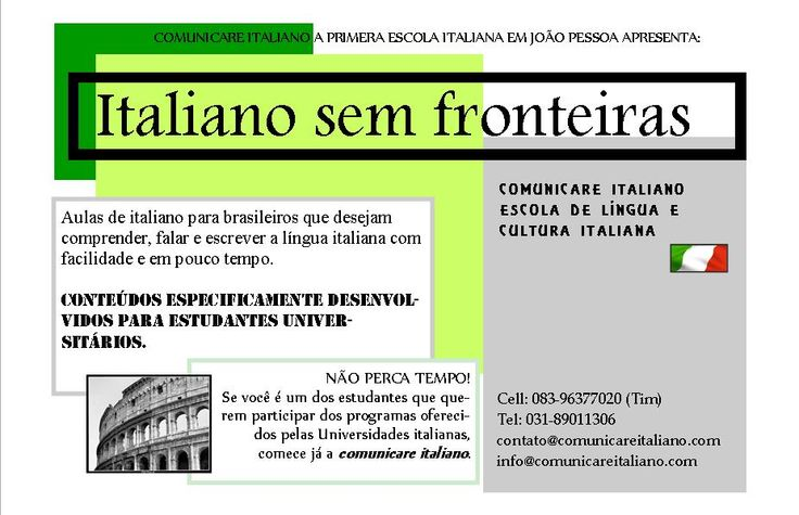 Italiano sem fronteiras para estudantes das Universidades brasileiras