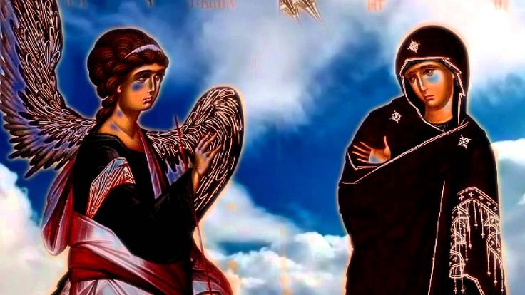 The Annunciation Ode 9 - Ό Εύαγγελισμός Τής Θεοτόκου Ώδή Θ΄