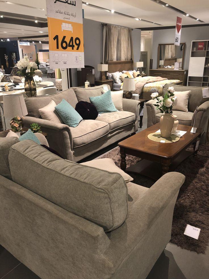 كنب مودرن هوم سنتر Home Center Home Decor Home Sectional Couch