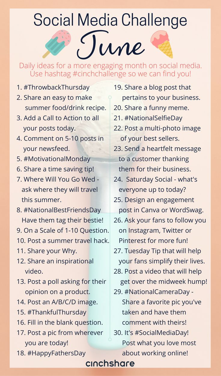 June Social Media Challenge - CinchShare Blog
