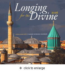 Longing for the Divine 2016 Islamic Calendar (Andalusian Arts) w/ FREE USA Shipping on orders of 2+ calendars!