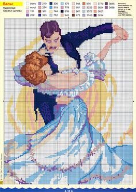 0 point de croix couple de danseurs - cross stitch couple of dancers