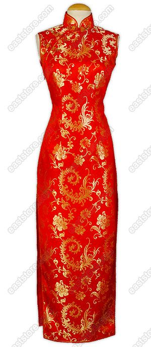 Traditional Chinese Wedding Dress... Maybe but I don't think I'm too traditional ;)