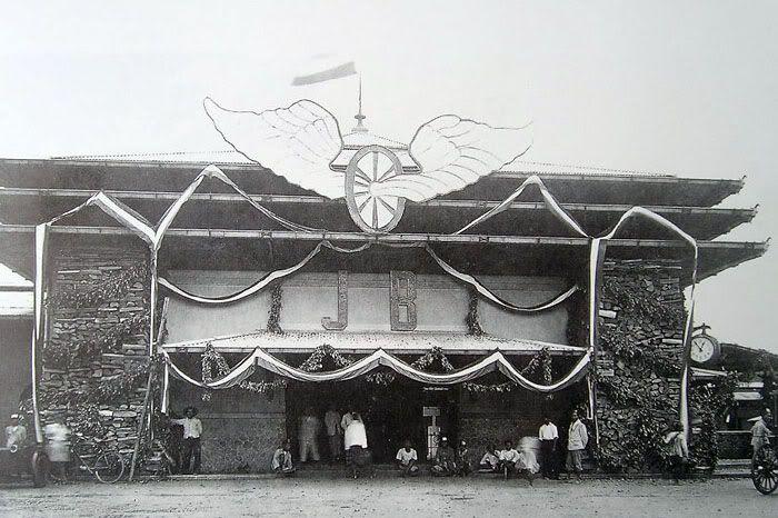 photo StasiunBalapanmahargyaJuliana-Berhard1937Moltzer.jpg