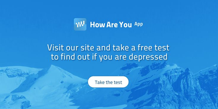 Our Site in the Test