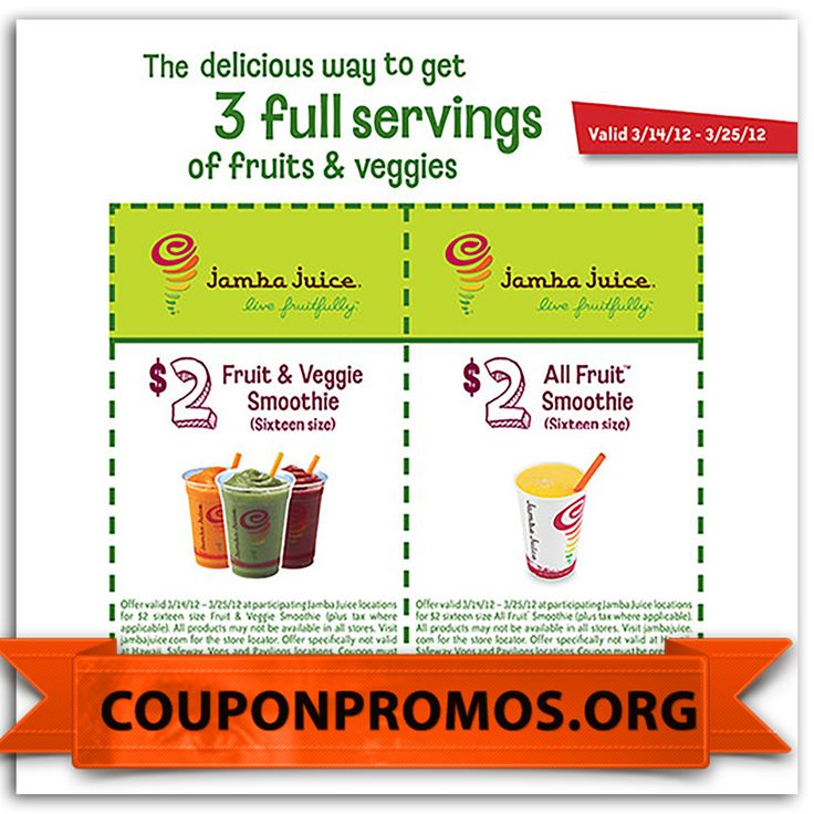 1000+ images about Printable Sample Coupons on Pinterest ...