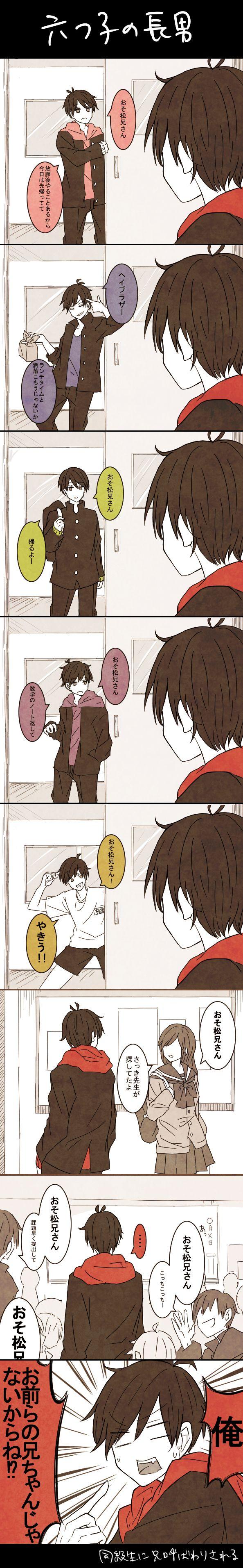 Osomatsu is everyone's nii-san lol