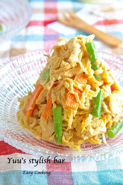 一皿で栄養バッチリ♪メインにも副菜にもイケる!バンバンジー(棒棒鶏 ... この、「切干バンバンジー」のレシピをお探しの方は、こちら〜。