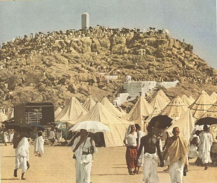 1953 pilgrims in Arafa during Hajj   ١٩٥٣م الحجاج في عرفة