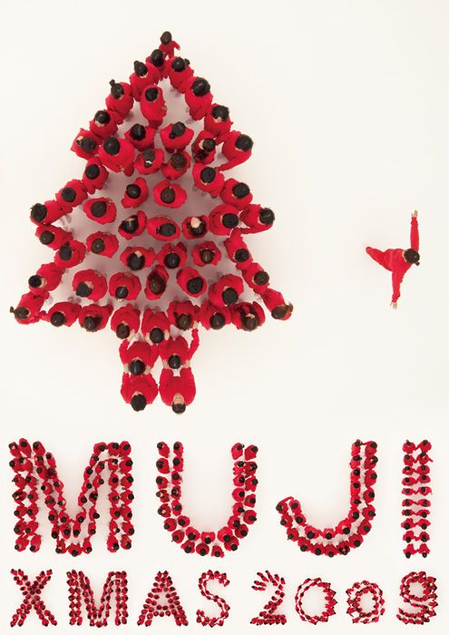 MUJI XMAS 2009 / Daikoku Design Institute / http://www.youtube.com/watch?v=PXvBgnFOMuc=BFa=PLF45A7C3C04483A8D=plpp_video
