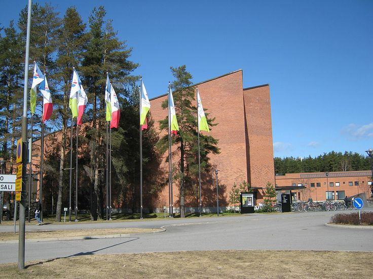 UEF - Joensuu campus, Carelia building