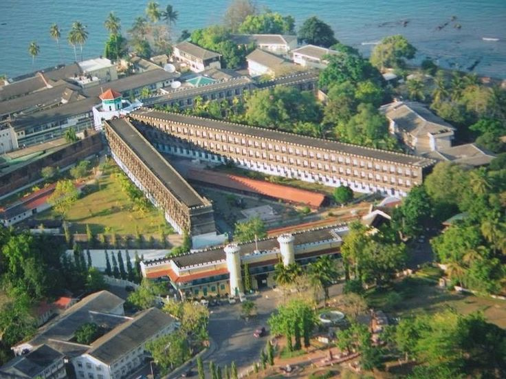 Kala Pani Cellular Jail in the Andaman and Nicobar Islands, India