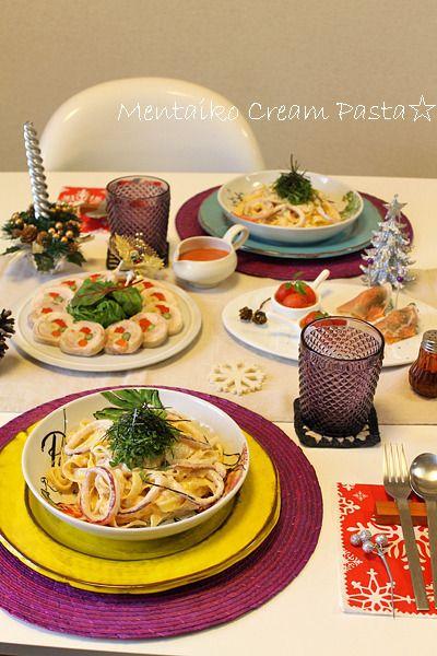 イカと明太子のクリームパスタでおもてなし☆ロザンナさんのパスタ ...
