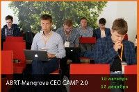 CEO Camp 2.0: the new level of IT business