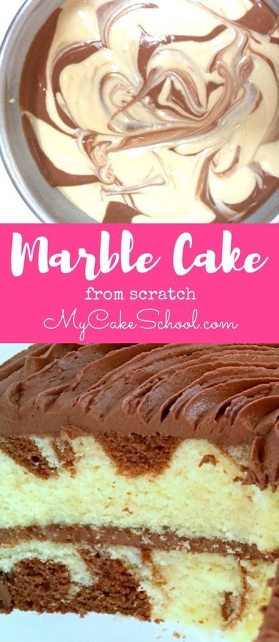 The BEST Marble Cake Recipe from Scratch by MyCakeSchool.com! The perfect blend of yellow cake and chocolate. The marble cake is always a crowd pleaser! YUM!