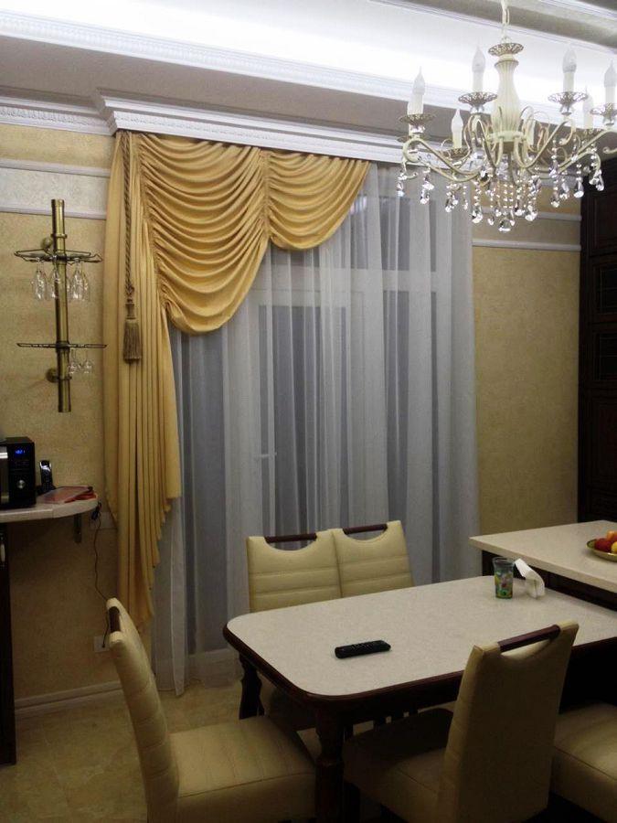 Дизайн штор для кухни в Киеве. Бесплатный дизайн штор.