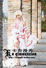 Cosplay Chobits Chi Costumes NEW