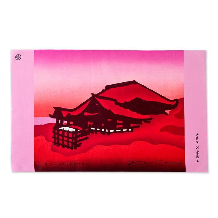 MOKUHAN 竹笹堂×永楽屋コラボ 手ぬぐい「Akakiyomizu」
