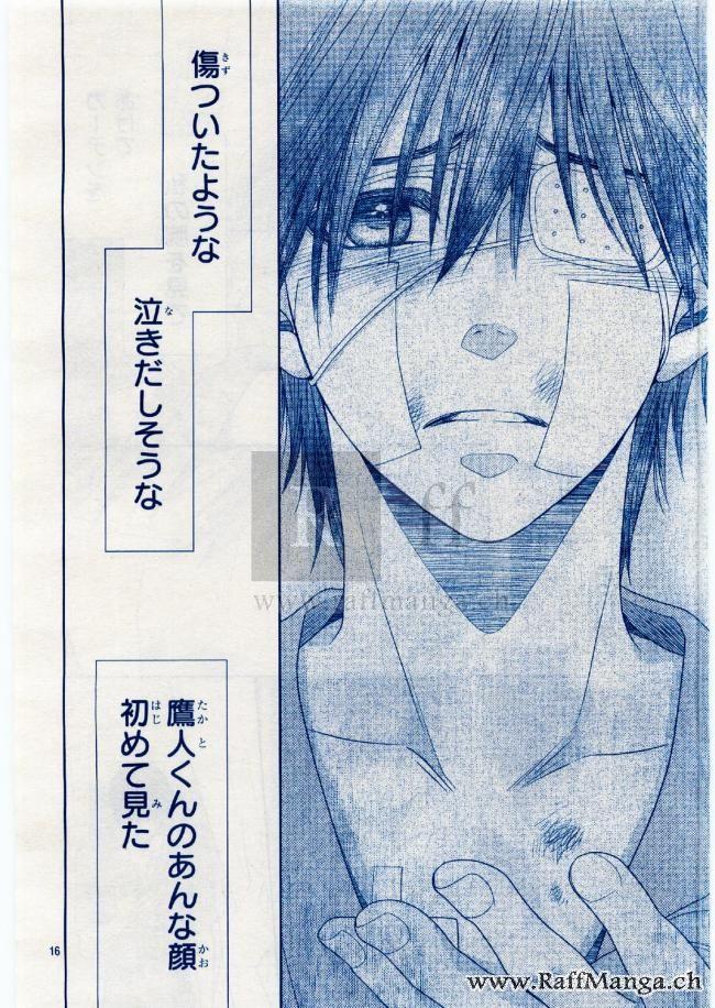 Nanoka no kare ch 26 anime and manga for Kare schweiz