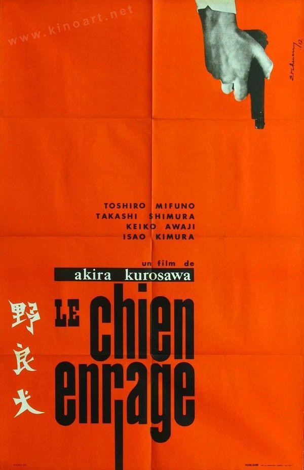 Stray Dog (Akira Kurosawa, 1949) French design