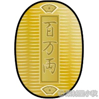小判のイラスト Koban (former Japanese oval gold coin) illustration